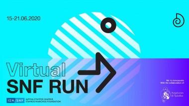 Ζήσε καλύτερα: Virtual SNF Run για την ενίσχυση νοσοκομείων
