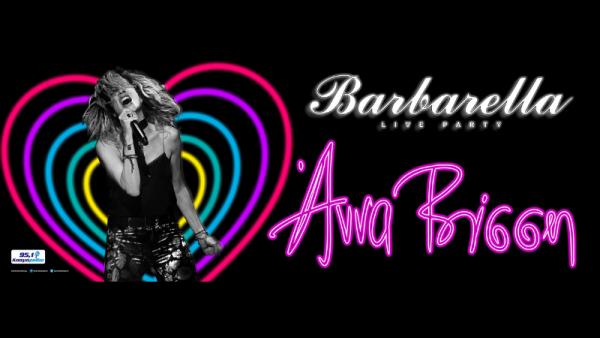 Η Άννα Βίσση στο Barbarella Live Party από 15/10