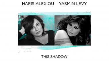 Αυτό είναι το νέο τραγούδι της Χάρις Αλεξίου με την Yasmin Levy