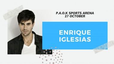 Λίγες μόνο ημέρες μας χωρίζουν από τη συναυλία του Enrique Iglesias στην Θεσσαλονίκη