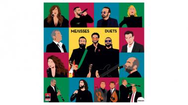 ΜΕΛΙSSES:  Το νέο τους album κυκλοφορεί σε λίγες ημέρες