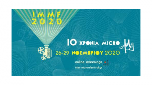 10 χρόνια micro μ : IMΜF 2020