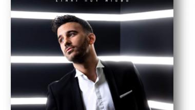Νέο album: Νικηφόρος – Είναι που νιώθω