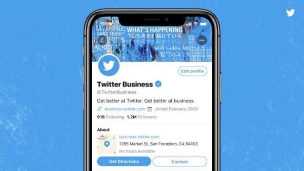 Κοσμοtechnology: Twitter - Λανσάρει τα Professional Profiles για τις επιχειρήσεις