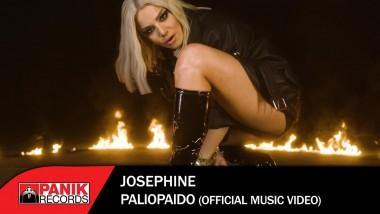Josephine – «Παλιόπαιδο»