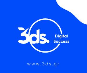 3ds banner